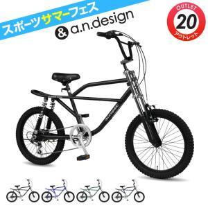 フルサスペンション 前後 BMX 自転車 20インチ 本体 6段変速  Baboon a.n.design works Caringbah アウトレット カンタン組立|tokyo-depo