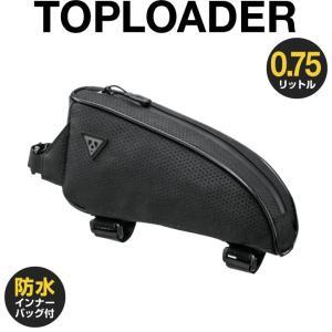 自転車 バイクパッキング サドルバッグ TOPEAKトピーク TOPLOADER トップローダー Bikepacking バック 防水 防汚 撥水 軽量 通勤 TBP-TL1B|tokyo-depo