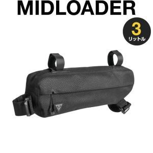 自転車 バイクパッキング サドルバッグ TOPEAKトピーク MIDLOADER 3L ミッドローダー 3リットル Bikepacking バック 防水 防汚 撥水 軽量 通勤 通学 TBP-ML1B|tokyo-depo