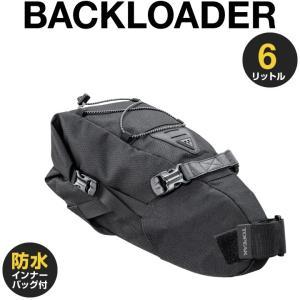 自転車 バイクパッキング サドルバッグ TOPEAKトピーク BACKLOADER  6L バックローダー 6リットル Bikepacking バック 防水 防汚 撥水 軽量 通勤 通学 TBP-BL1B|tokyo-depo