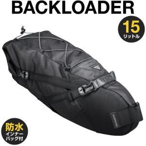 自転車 バイクパッキング サドルバッグ TOPEAKトピーク BACKLOADER  15L バックローダー 15リットル Bikepacking バック 防水 防汚 撥水 軽量 通勤 TBP-BL3B|tokyo-depo