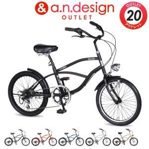 2点セットプレ! 自転車 20インチ ビーチクルーザー 本体 Beetle ビートル CB206BC Caringbah a.n.design works アウトレット 99%組立|tokyo-depo