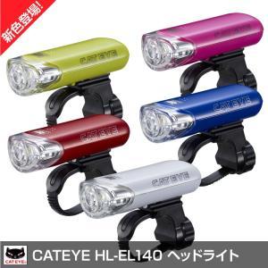 自転車用ヘッドライト CATEYE HL-EL1...の商品画像