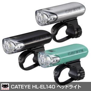 自転車用ヘッドライト CATEYE HL-EL...の詳細画像1