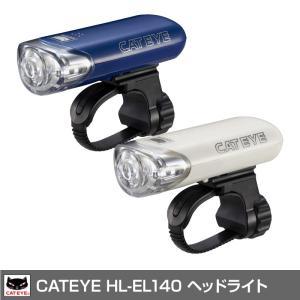 自転車用ヘッドライト CATEYE HL-EL...の詳細画像2