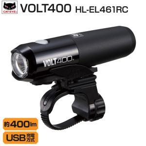 自転車 ライト キャットアイ CATEYE HL-EL461RC VOLT400 ボルト400 USB充電 超高光度 超高輝度400ルーメン|tokyo-depo