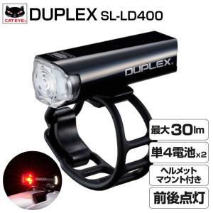 自転車用ヘルメットライト キャットアイ CATEYE SL-LD400 DUPLEX デュプレックス ヘッドライト|tokyo-depo