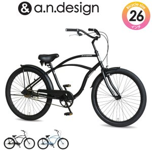 自転車 26インチ ビーチクルーザー 本体  Caringbah CB26BC a.n.design works 99%組立 送料無料 ポイント5倍|tokyo-depo