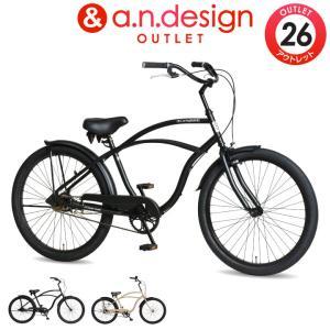 自転車 26インチ ビーチクルーザー 本体 ストリート デザイン  Caringbah CB26BC a.n.design works アウトレット 99%組立|tokyo-depo