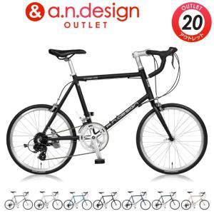 自転車 20インチ 本体 ミニベロ アルミ 軽量  CDR214AL a.n.design work...