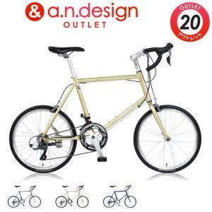2点セットプレ! 自転車 20インチ 本体 軽量 ミニベロ アルミ CDR216 a.n.design works アウトレット カンタン組立 ポイント5倍 tokyo-depo