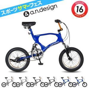 特大クーポン 自転車 BMX 16インチ 3段変速 アウトレットChaferチェイファー CB163BB Caringbah a.n.design works 99%組立
