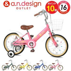 特大クーポン アウトレット  a.n.design works  ciel16 シエル 自転車 子供...
