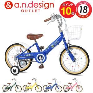 特大クーポン アウトレット  a.n.design works  ciel18 シエル 自転車 子供...