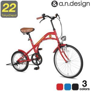 2点セットプレ! 自転車 22インチ 本体 小径 ミニベロ おしゃれ a.n.design works Circusn サーカス カンタン組立 送料無料 tokyo-depo
