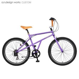 "a.n.design works Devoo267""BMX style""カスタム パープル クロスバイク 26インチ 自転車 カンタン組立 カスタムバイク"