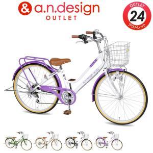 自転車 子供 24インチ 小学生 男の子 女の子 変速 パイプキャリア アウトレット FT246 a.n.design works カンタン組立|tokyo-depo