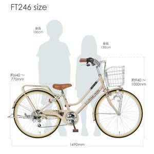 自転車 子供 24インチ 小学生 男の子 女の子 変速 パイプキャリア アウトレット FT246 a.n.design works カンタン組立|tokyo-depo|03