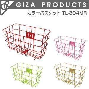 自転車 カゴ バスケット GP カラーバスケット TL-304MR GP ギザプロダクツ|tokyo-depo