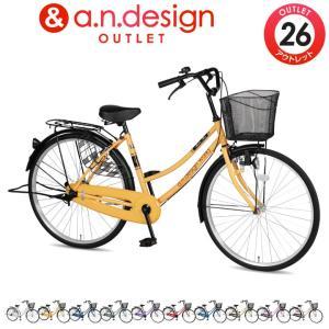 自転車 26インチ 本体 シティサイクル 安い 中学生 通学 通勤 男の子 女の子 a.n.design works NT260 アウトレット 完全組立済|tokyo-depo