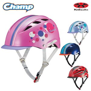 特大クーポン キッズヘルメット オージーケーカブト ハードシェル CHAMP チャンプ 50-54c...