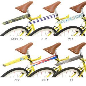 在庫限り大特価 自転車 泥よけ 泥除け 雨  OGK MF-022R シートフェンダー 携帯 泥除け アウトレット|tokyo-depo