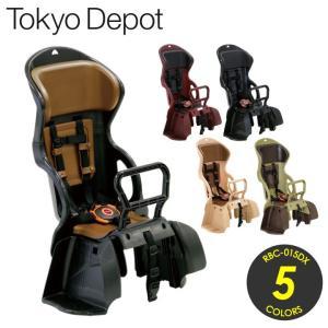 OGK RBC-015DX チャイルドシート ヘッドレスト付カジュアル 後ろ子供乗せ|tokyo-depo