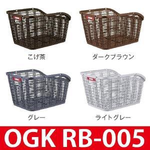 自転車 カゴ バスケット OGK 取っ手付きリアバスケット RB-005 RB005|tokyo-depo