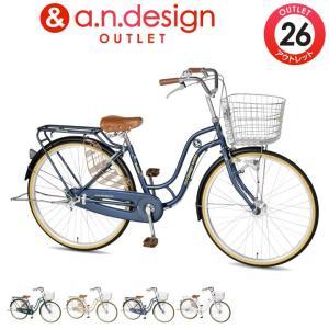 自転車 26インチ 本体 シティサイクル LEDオートライト パイプキャリア 通学  a.n.design works SD260RHD アウトレット 完全組立済|tokyo-depo
