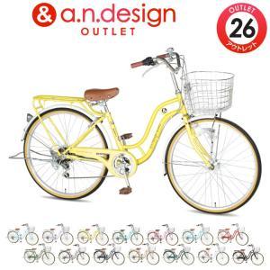 自転車 26インチ シティサイクル 6段変速 オートライト アウトレット SD266RHD a.n.design works 組立済|tokyo-depo