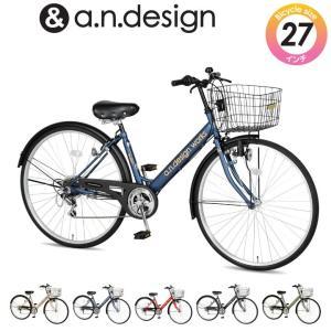 自転車 27インチ 本体 変速 ママチャリ シティサイクル 安い 中学生 通学 通勤 a.n.design works NV276B 完全組立済 送料無料|tokyo-depo