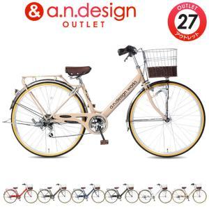 パイプキャリアプレゼント 自転車 27インチ 本体 オートライト 変速 シティサイクル a.n.de...
