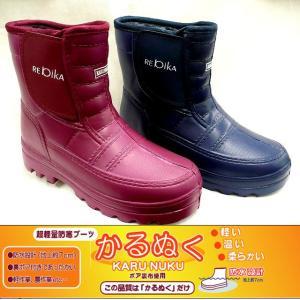 KARUNUKU かるぬく N-3502 レディース ブーツ 裏全面ボア付き ウインターブーツ 防水設計 超軽量 軽作業 農作業 マジック|tokyo-do