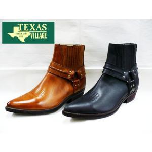 送料無料 TEXAS VILLAGE テキサスヴィレッジ 5535 メンズ ウエスタンブーツ 本革|tokyo-do