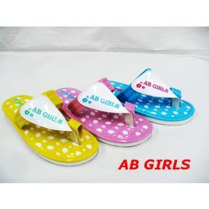 マルチュウ産業 AB GIRLS ジュニア 女の子 ビーチサンダル 指付きサンダル ベンハー|tokyo-do