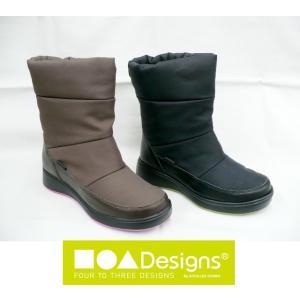 アキレス ■●▲Designs フォートゥースリーデザインズ CUD 0400 レディース カジュアルブーツ ウインターブーツ 履き口フリース仕様 防寒 防滑 防水設計|tokyo-do