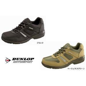 DUNLOP ダンロップ コンフォートウォーカーC034 メンズ ウォーキングシューズ ファスナー付き|tokyo-do