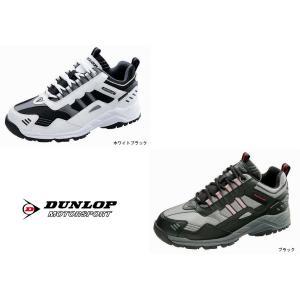 DUNLOP ダンロップ ユニエースライト878 メンズ スニーカー 防水機能 滑りにくいセラミックソール|tokyo-do