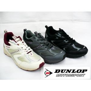 DUNLOP ダンロップ マックスランライト M221 レディース スニーカー 撥水加工 軽量設計|tokyo-do