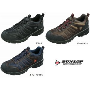 DUNLOP ダンロップ アーバントラディション 666WP メンズ スニーカー 防水設計|tokyo-do
