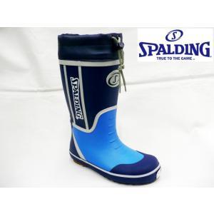 SPALDING スポルディング JB-344 ジュニア 男の子 長靴 レインシューズ 履き口フード付き|tokyo-do