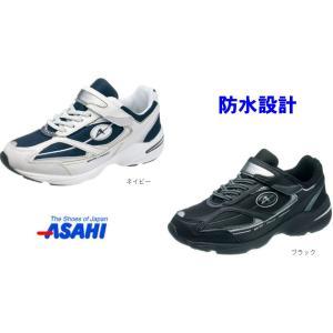 ASAHI アサヒ J008WS ジュニア 男の子スニーカー 防水設計|tokyo-do