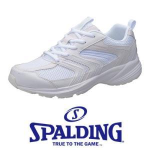 SPALDING スポルディング JN-201 白 通学シューズ 中学生 高校生 体育 スクール|tokyo-do