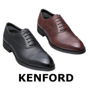 KENFORD ケンフォード KN41 AE メンズ ビジネスシューズ ポインテッド・ラウンドトウのストレートチップ|tokyo-do