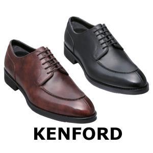 KENFORD ケンフォード KN42 AE メンズ ビジネスシューズ ポインテッド・ラウンドトウのUチップ|tokyo-do