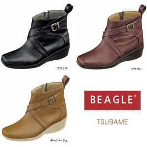 広島化成 BEAGLE ビーグル B677WP レディース ショートブーツ 防水設計|tokyo-do