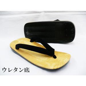 雪駄 ハイミロン黒鼻緒 ビニール黄千葉表 ウレタン底 Lサイズ|tokyo-do