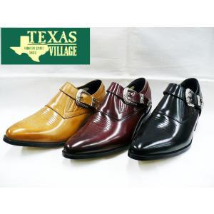 TEXAS VILLAGE テキサスヴィレッジ 8282 メンズ レザー カジュアルシューズ ウエスタン ベルト サイドゴア tokyo-do