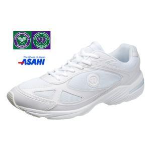 アサヒ WIMBLEDON ウィンブルドン 038 ホワイト/ホワイト スニーカー 通学シューズ 中学生 高校生 体育 スクール|tokyo-do