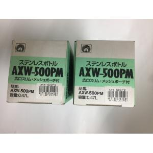 メーカー:ピーコック Peacock AXW-500PM|tokyo-ec